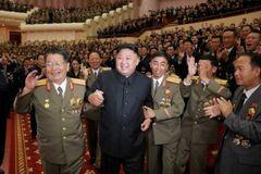 В КНДР празднуют создание водородной бомбы