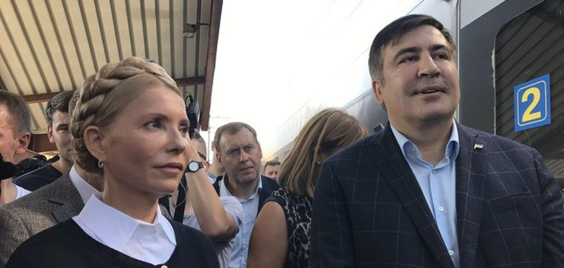 Скандал с Саакашвили