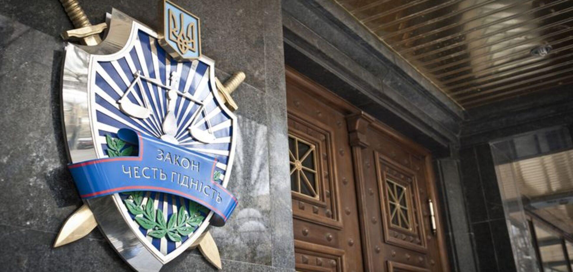 В ГПУ открыты два уголовных производства по 'Укрспирту'