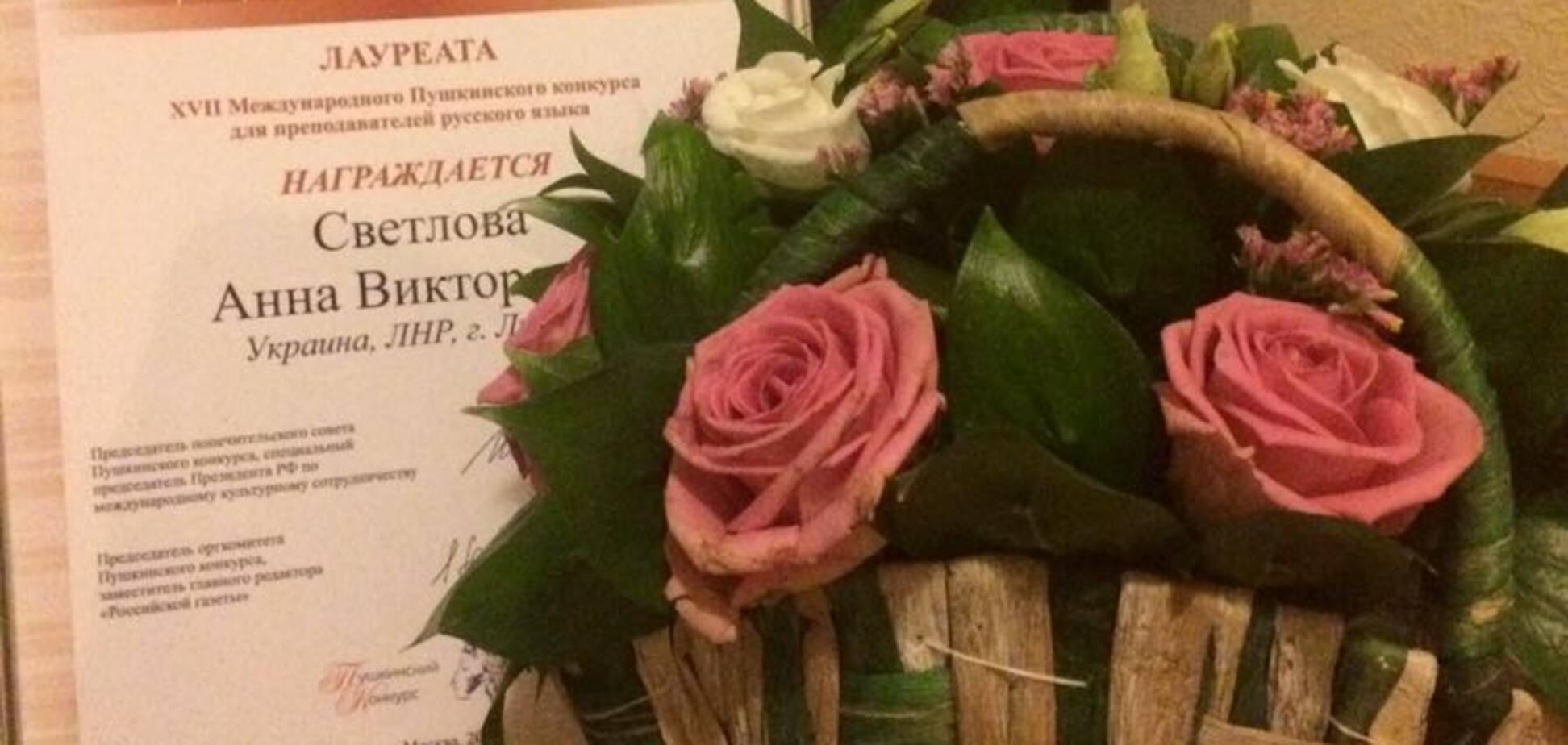 Майже офіційно: у Путіна визнали 'ЛНР' частиною України