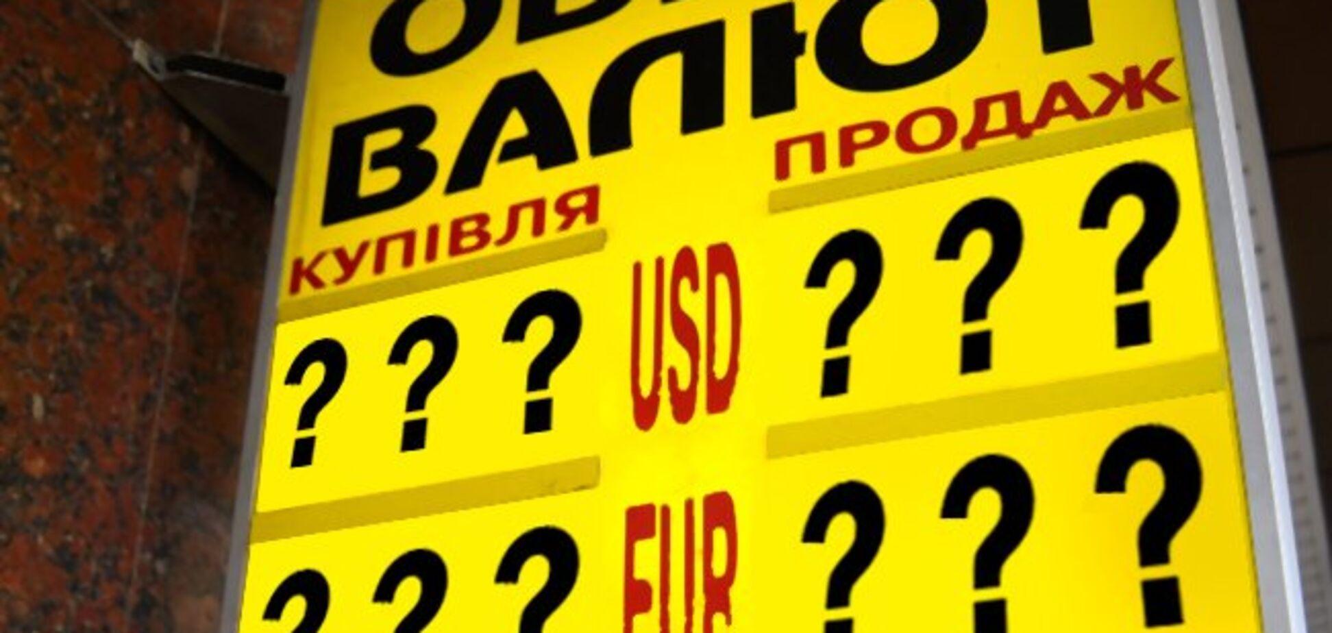 У Мінфіні України назвали оптимальний курс долара на 2018 рік