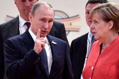 Что же Путин получил взамен?