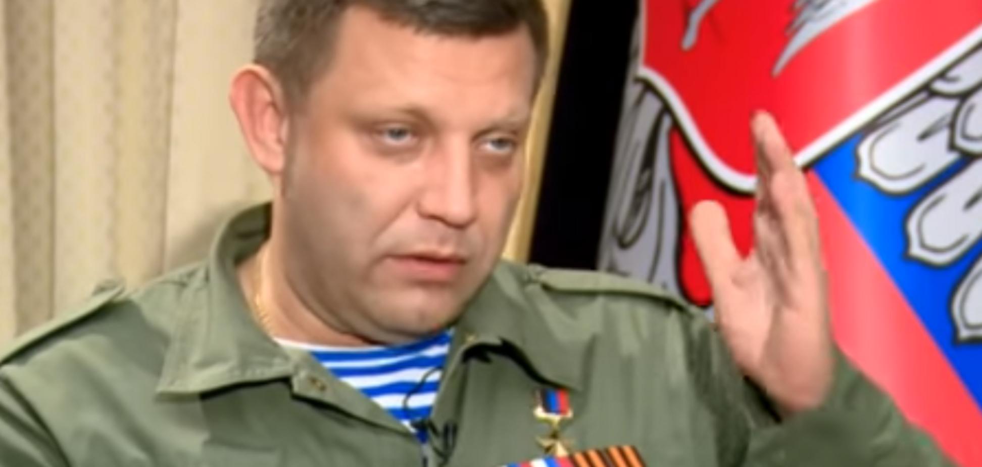 'Це геноцид': Захарченко видав нове марення про Донбас