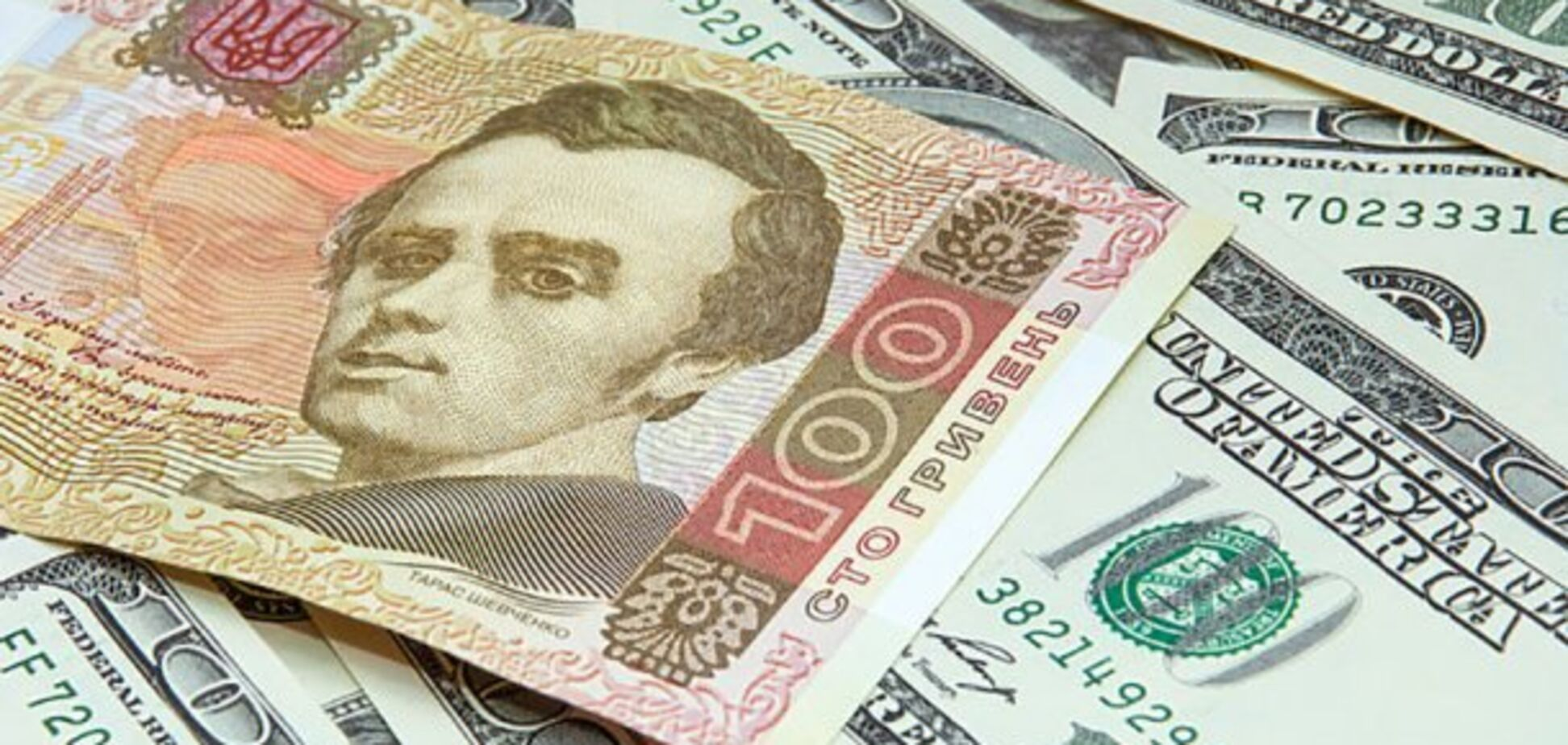 Курс валют в Україні на 12 вересня: що з доларом і біткоіном