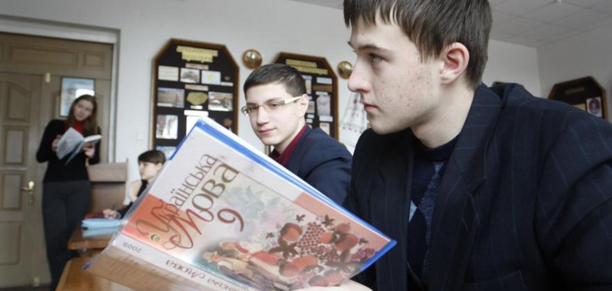 'Ущемление русскоязычных': в МИД России заистерили из-за украинской реформы образования