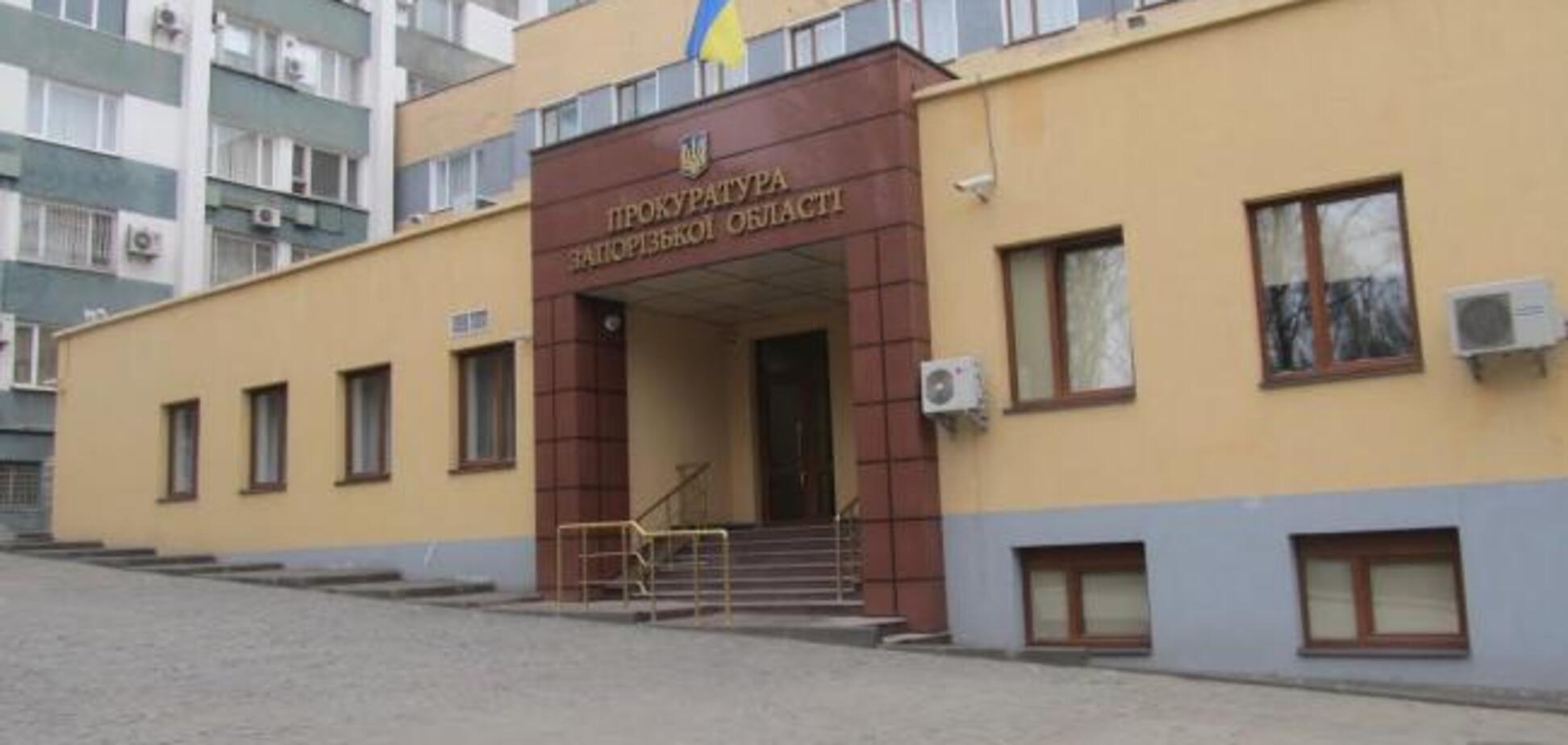 В Запорожье будут судить командира роты 'ЛНР'