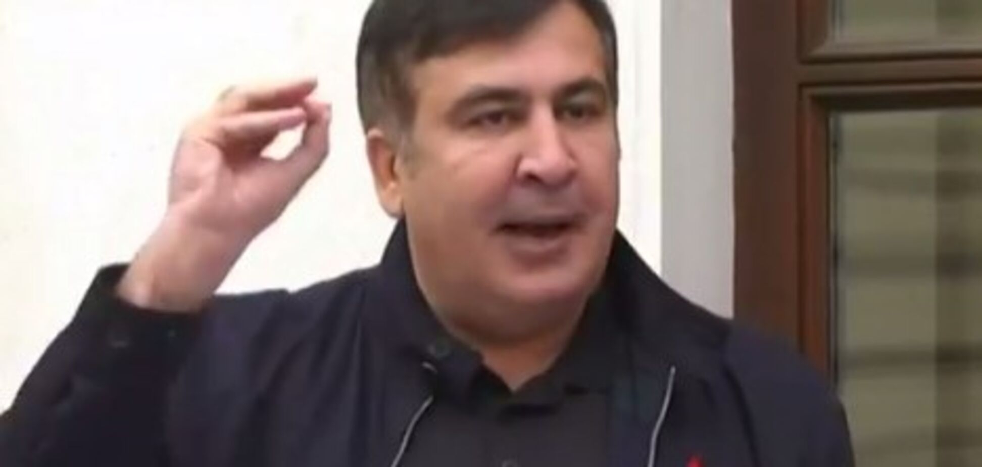 Подписал протокол: пограничники 'поймали' Саакашвили