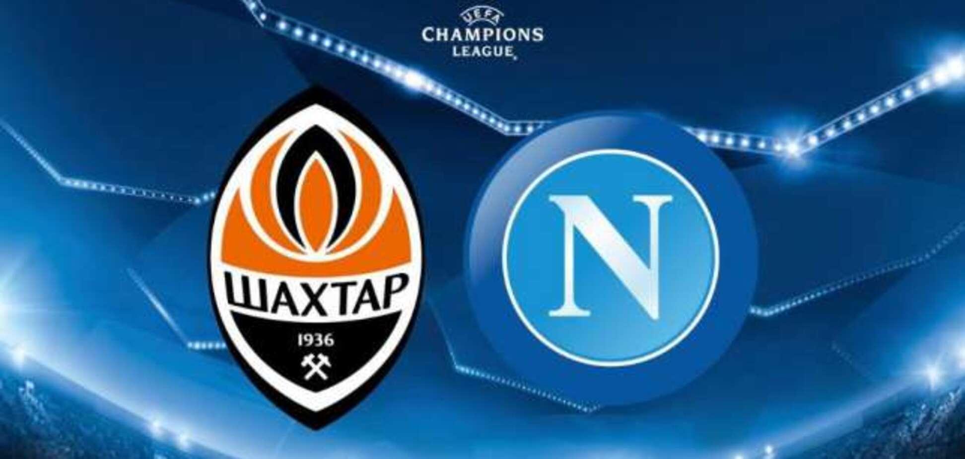 'Шахтер' - 'Наполи': прогноз на матч Лиги чемпионов