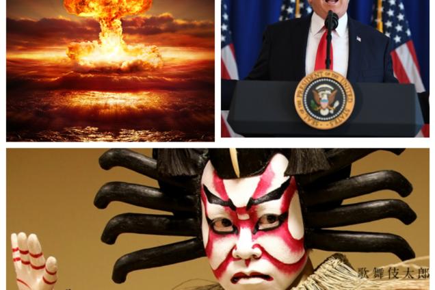 Банзай! Японию заподозрили в создании атомной бомбы