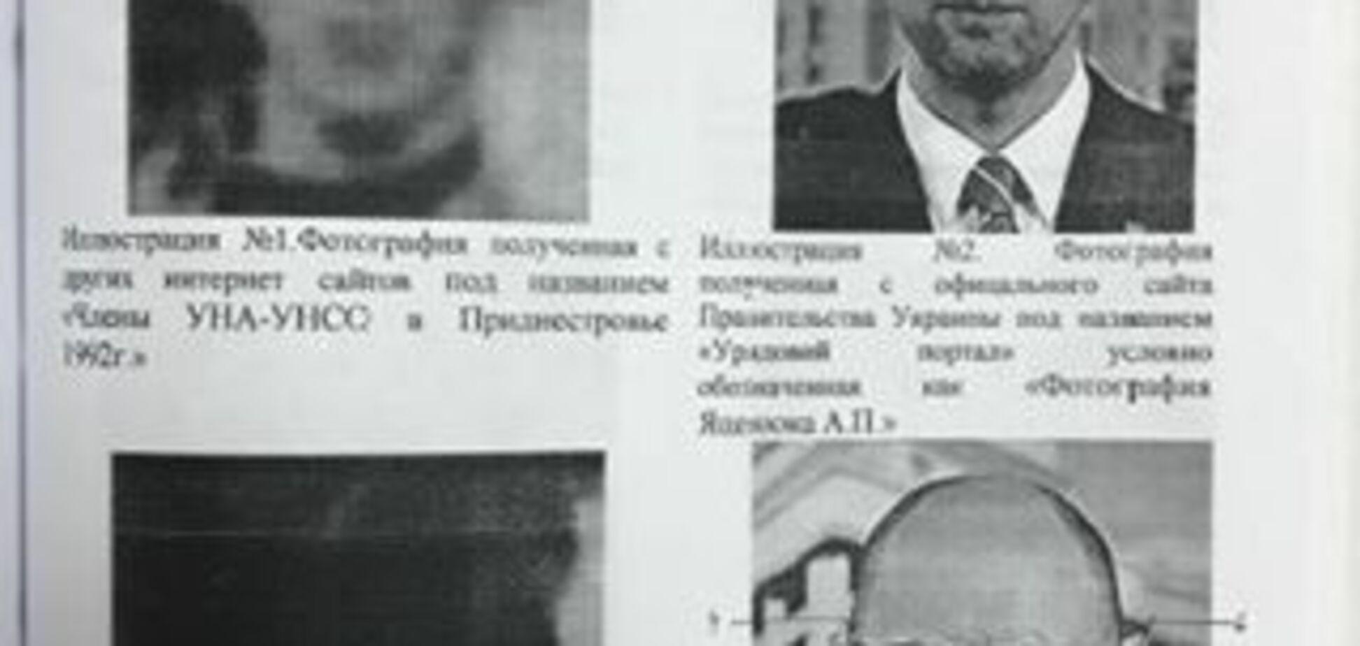 Воевал не только в Чечне: в России показали 'доказательства' новых 'зверств' Яценюка