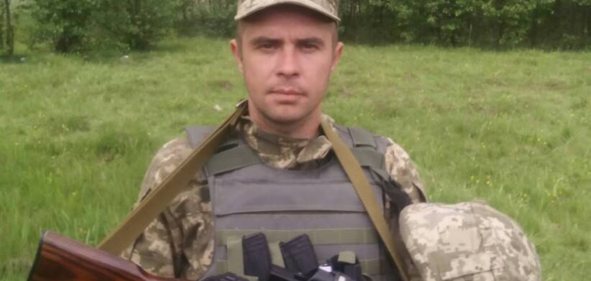 Пройшов усі гарячі точки: у мережі показали героя АТО, убитого снайпером на Донбасі