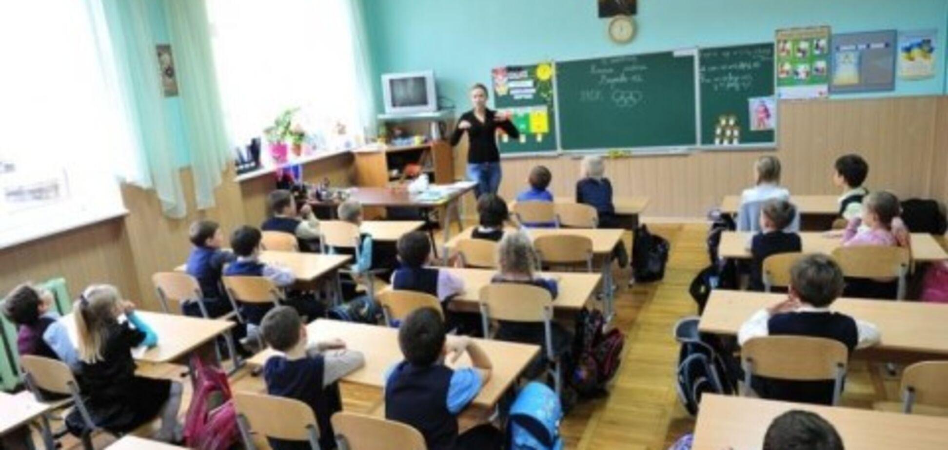'А вы говорите НАБУ…' Журналист привел пример, как украинские дети учатся коррупции