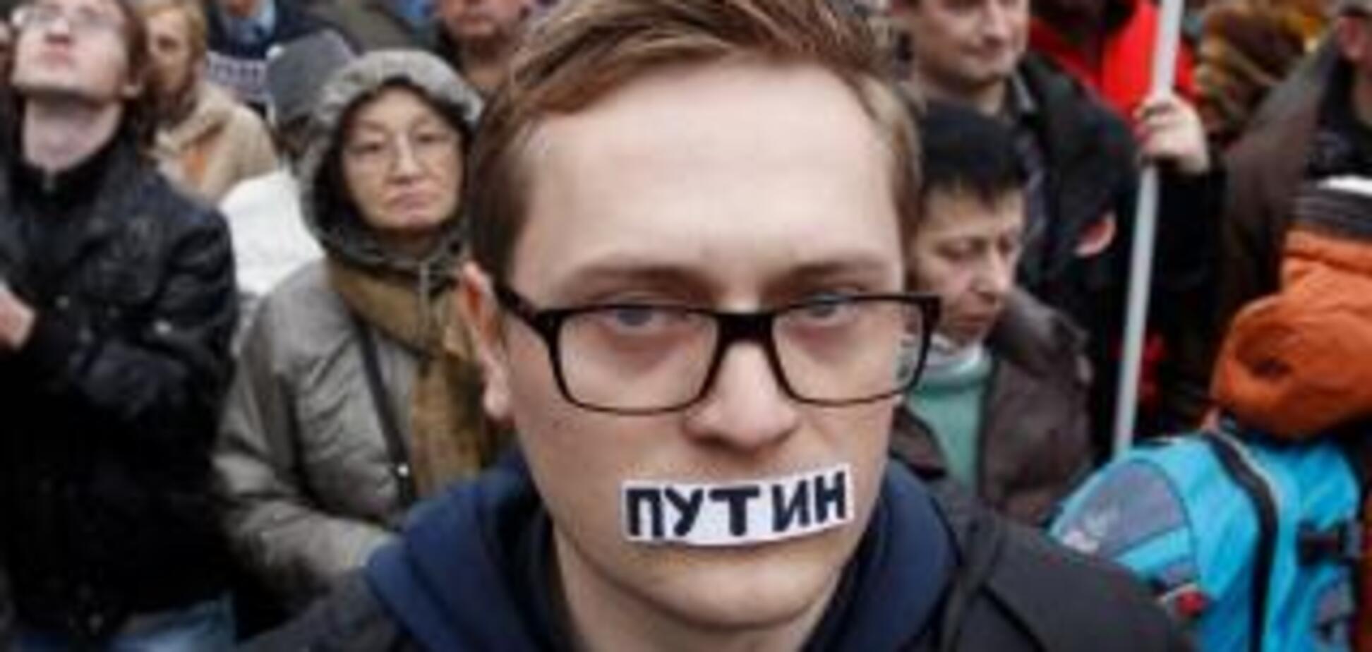 У российской оппозиции намечается еще один лидер