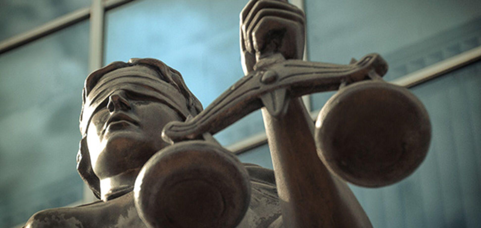 Квартиры, элитные авто и доллары 'под подушкой': как живет начальница судьи Чауса
