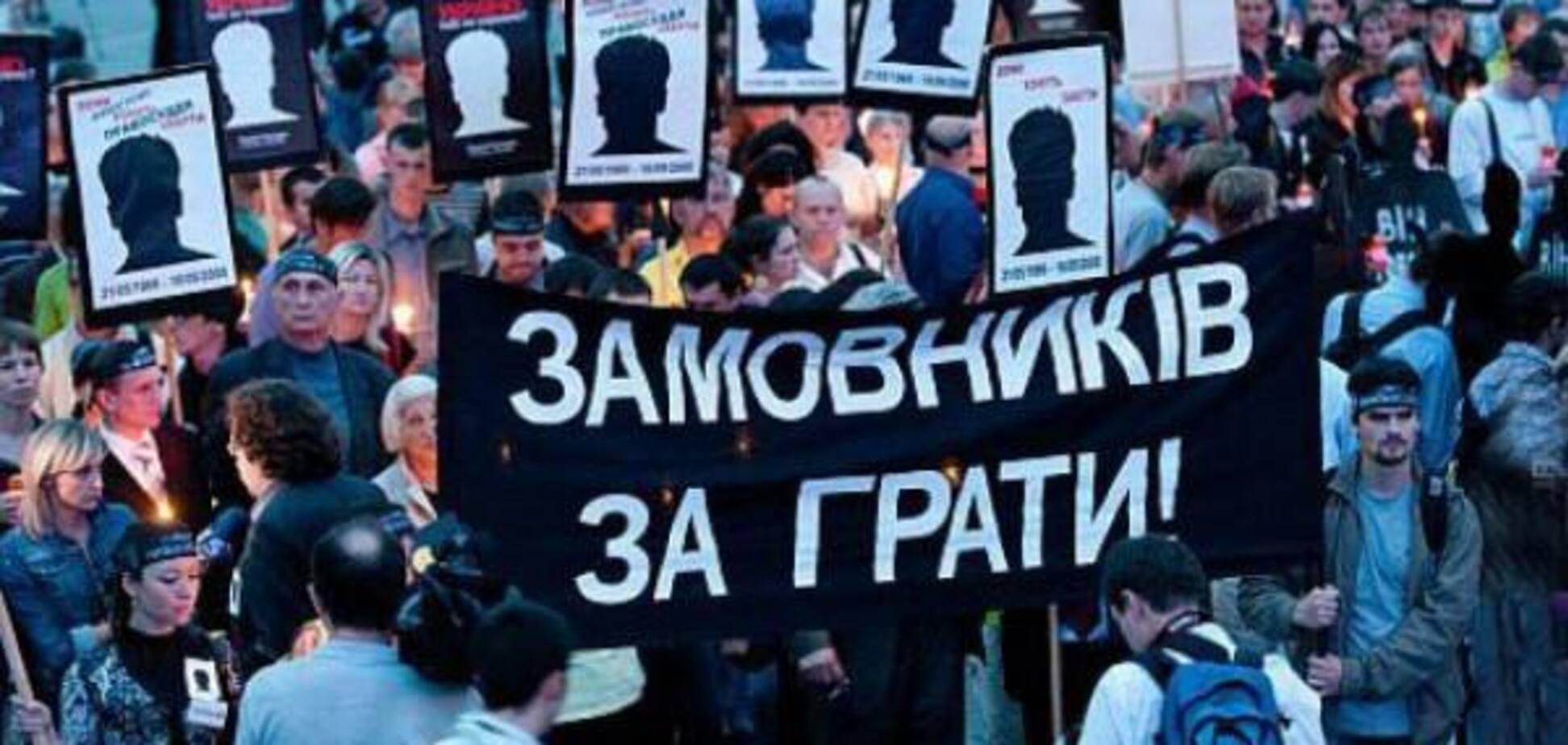 Луценко 'сливает' расследование дела убийства Гонгадзе - Бутусов