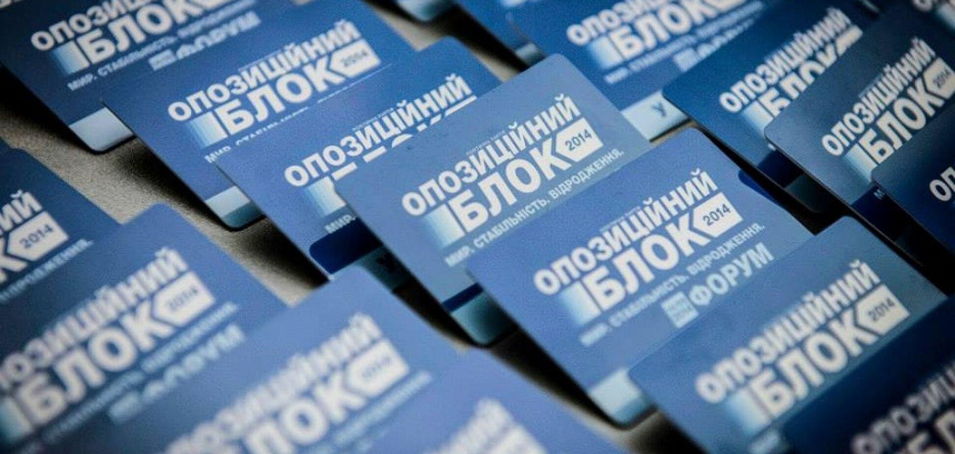 'Дело против Лавриновича – продолжение преследований': в 'Оппоблоке' сделали заявление