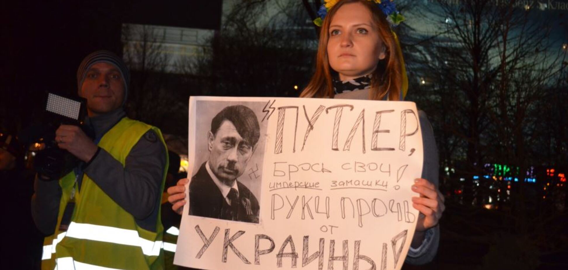 'Путину нужен Киев': Портников пролил свет на отказ Кремля от 'Л/ДНР'