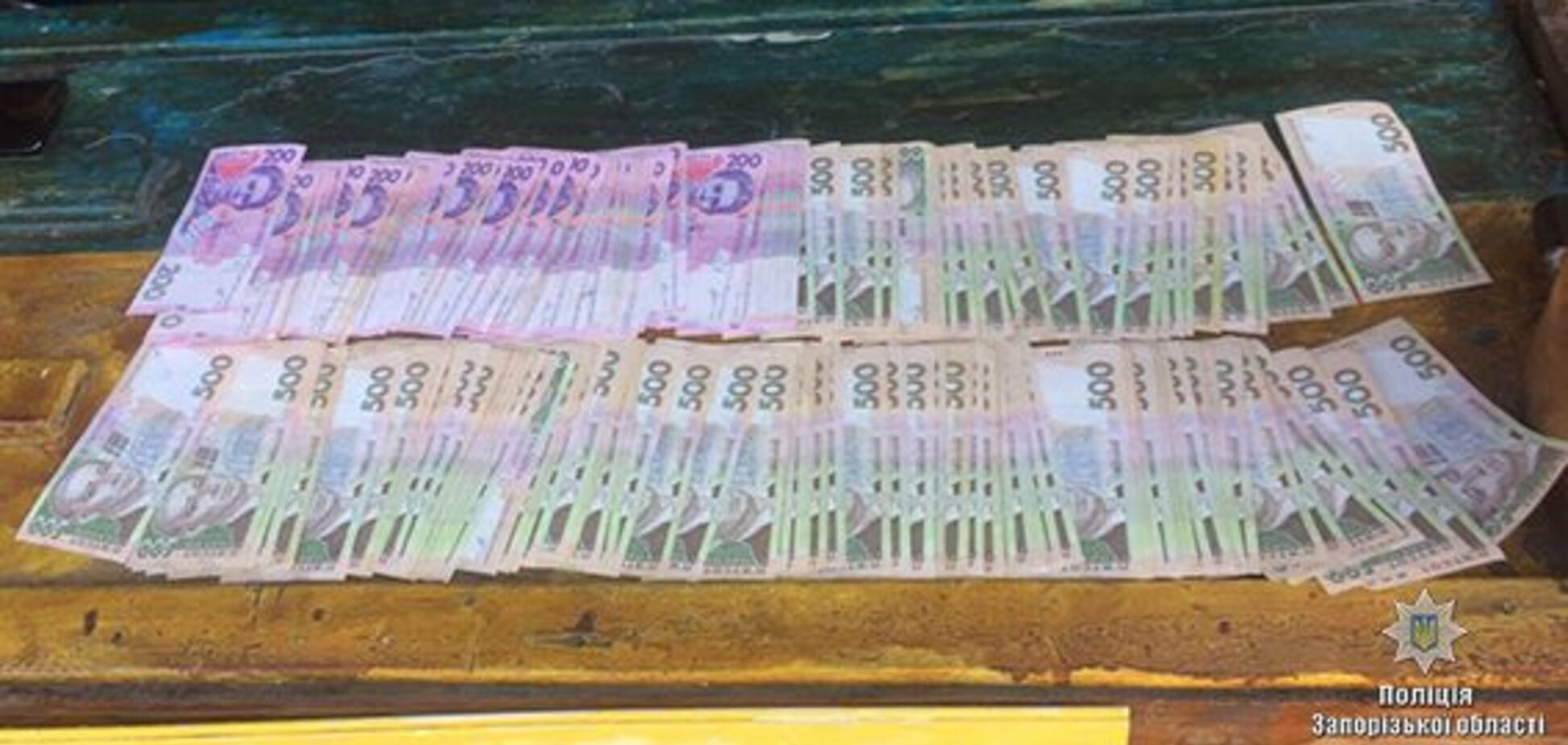В Запорожье чиновник попался на взятке в несколько десятков тысяч гривен