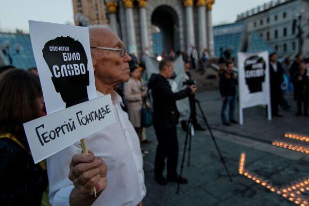 Заказчиков - за решетку: Мирослава Гонгадзе записала мощное обращение к власти Украины