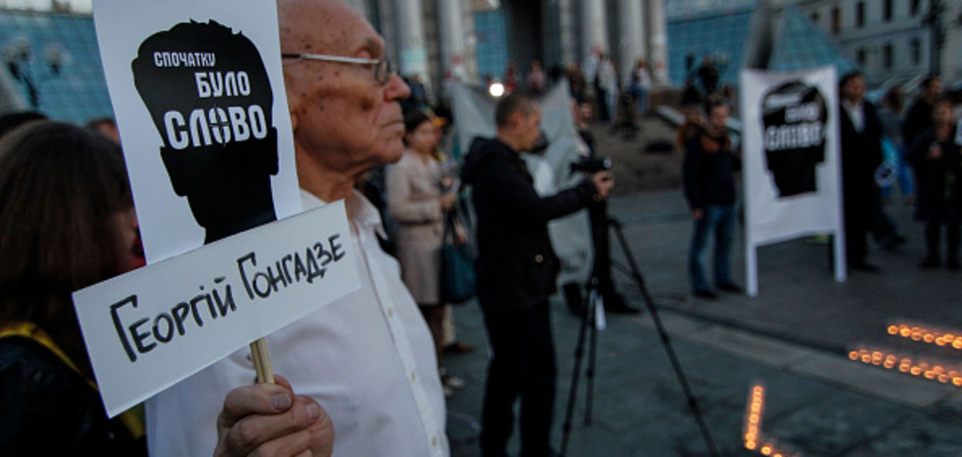 Замовників - за ґрати: Мирослава Гонгадзе сміливо звернулася до української влади