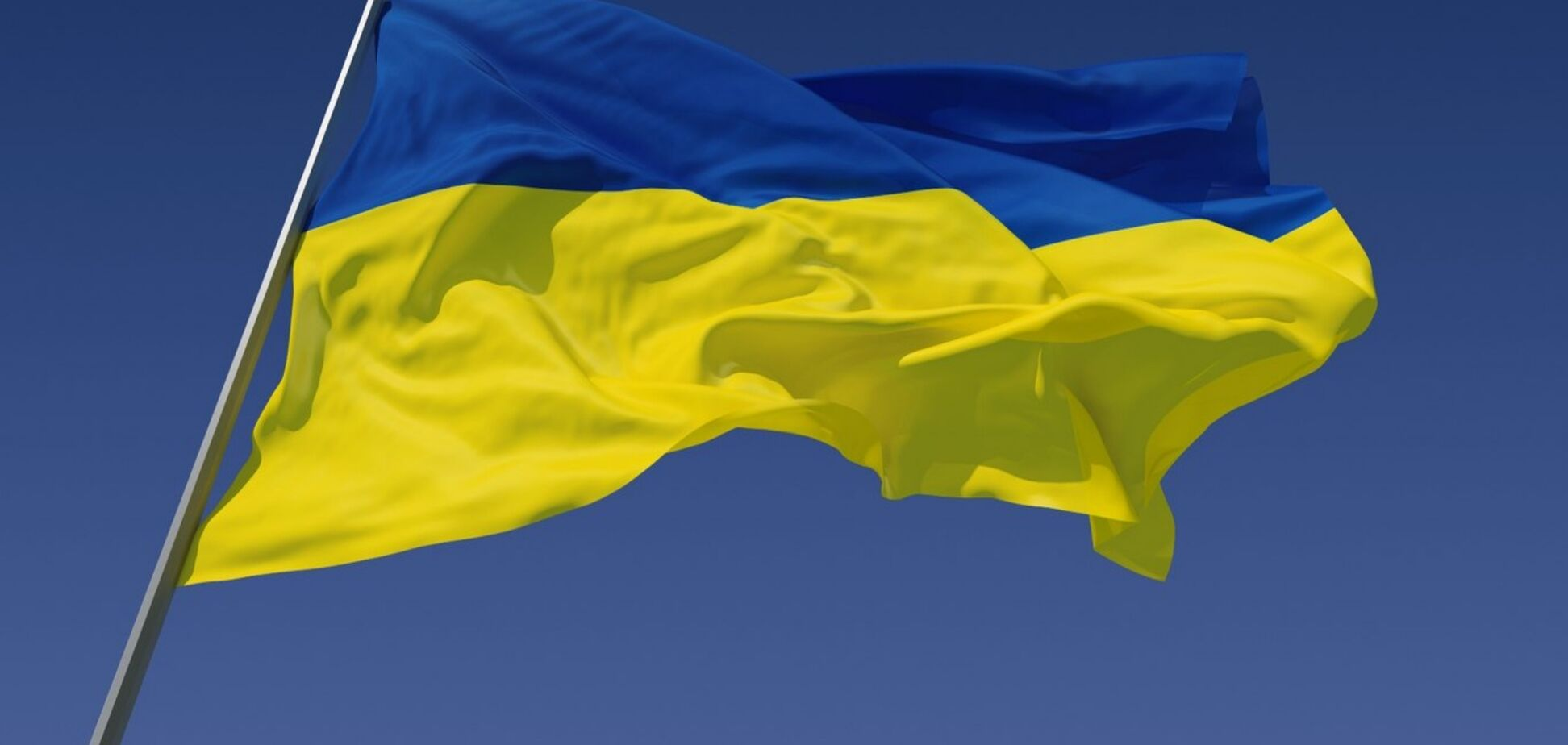 Скоро на всех домах: огромный флаг Украины над Донецком привел соцсеть в восторг