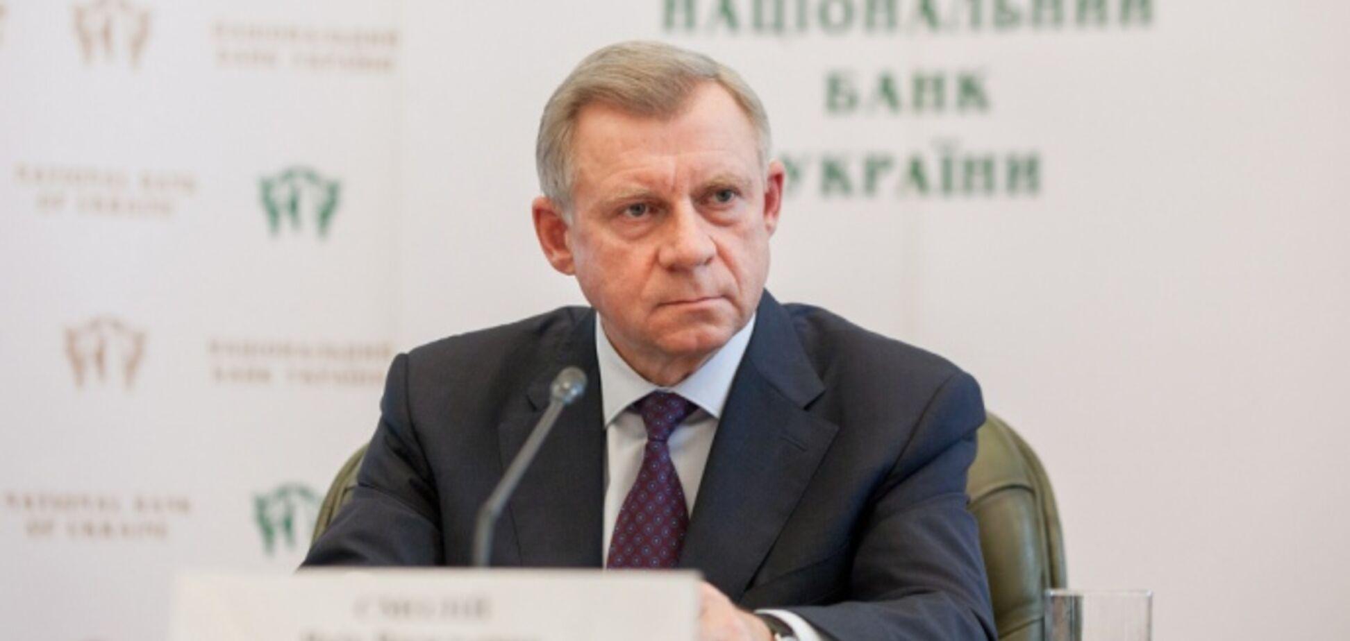 Депозиты не должны быть основным источником дохода украинцев – и.о. главы НБУ