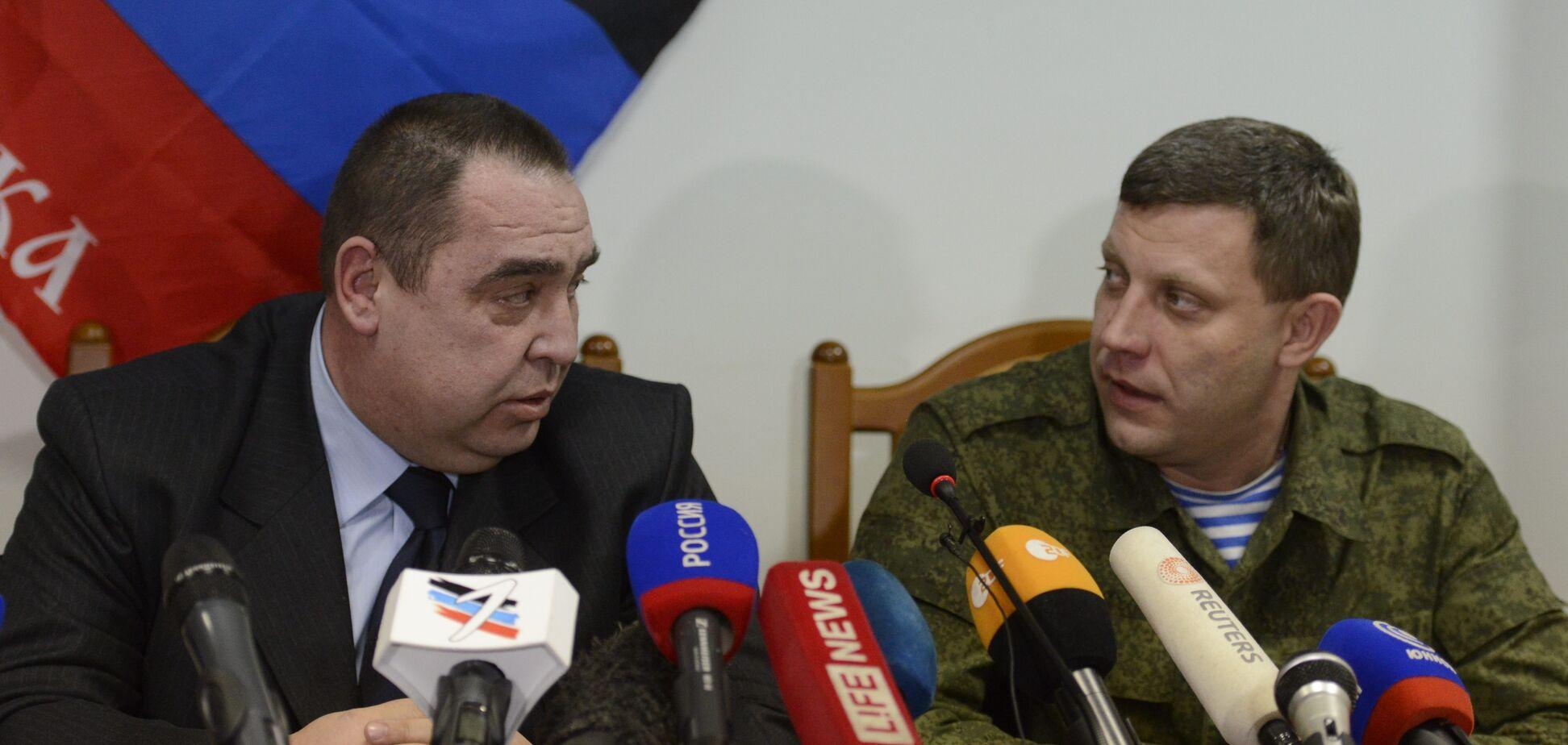 Навіщо Кремлю мавпи? У РФ їдко висміяли Захарченка та Плотницького