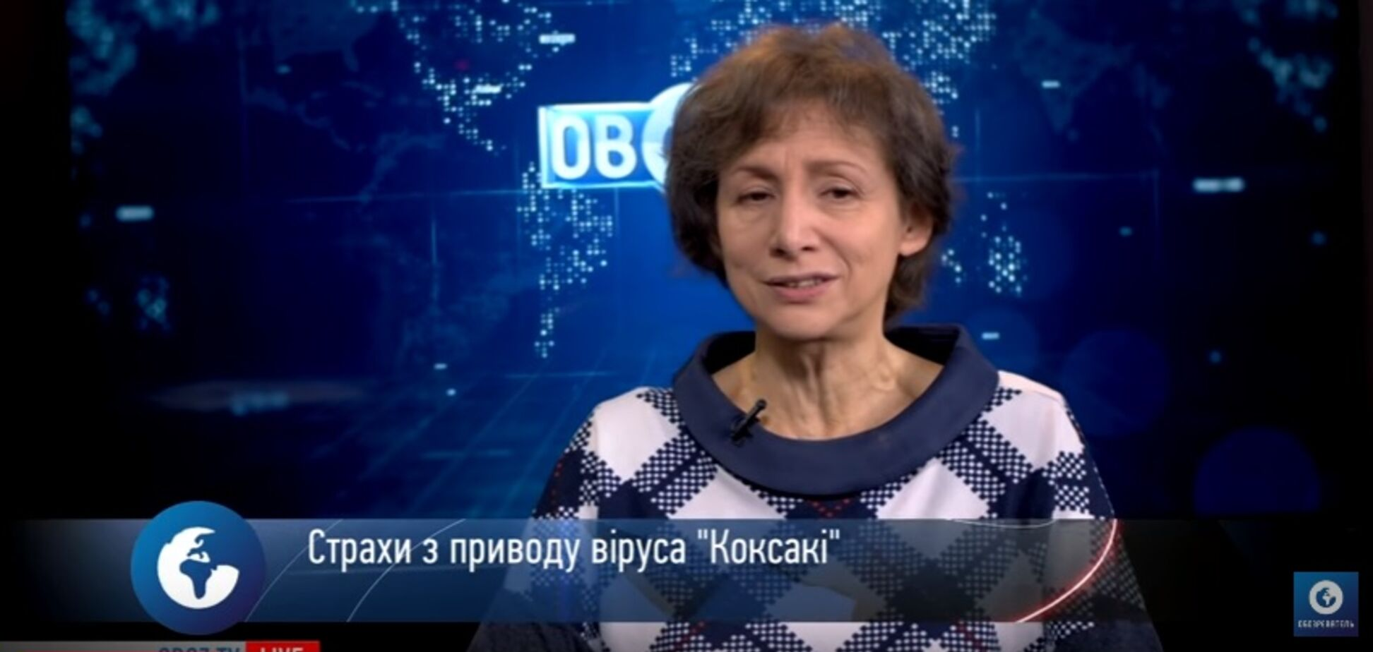 Вирус Коксаки в Украине: врач предупредил о новой тенденции