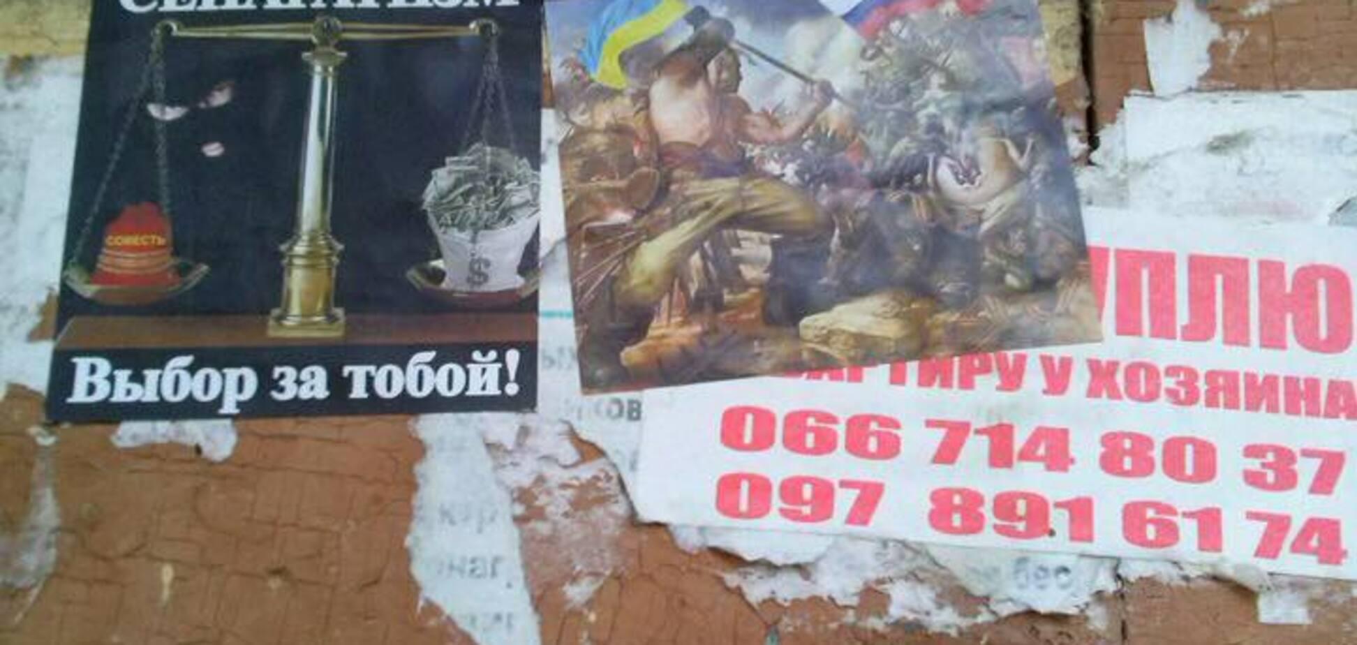 'За це вбивають': в мережі показали героїзм українців у 'ЛНР'