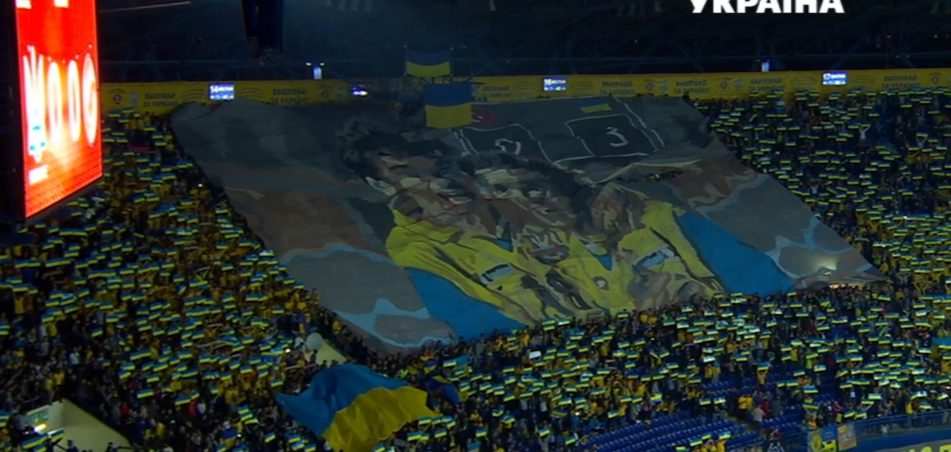 Україна - Туреччина
