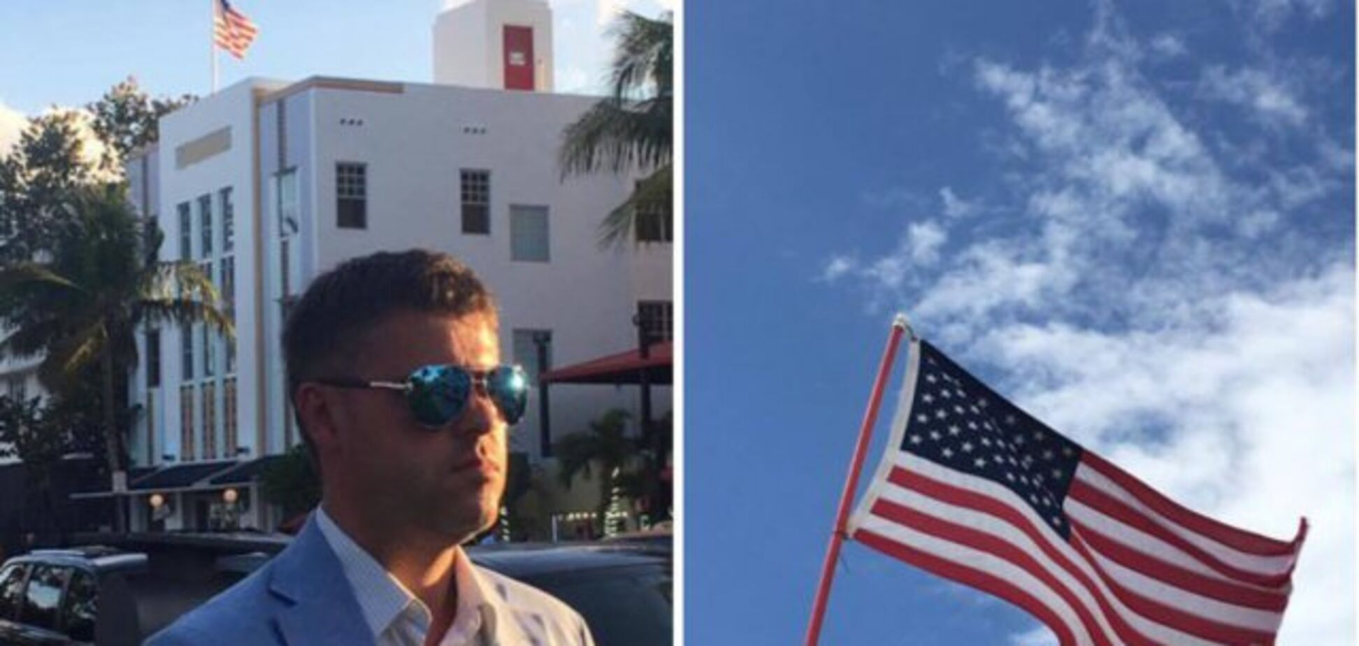 'Працює': у мережі показали фото відрядження скандального прокурора в США