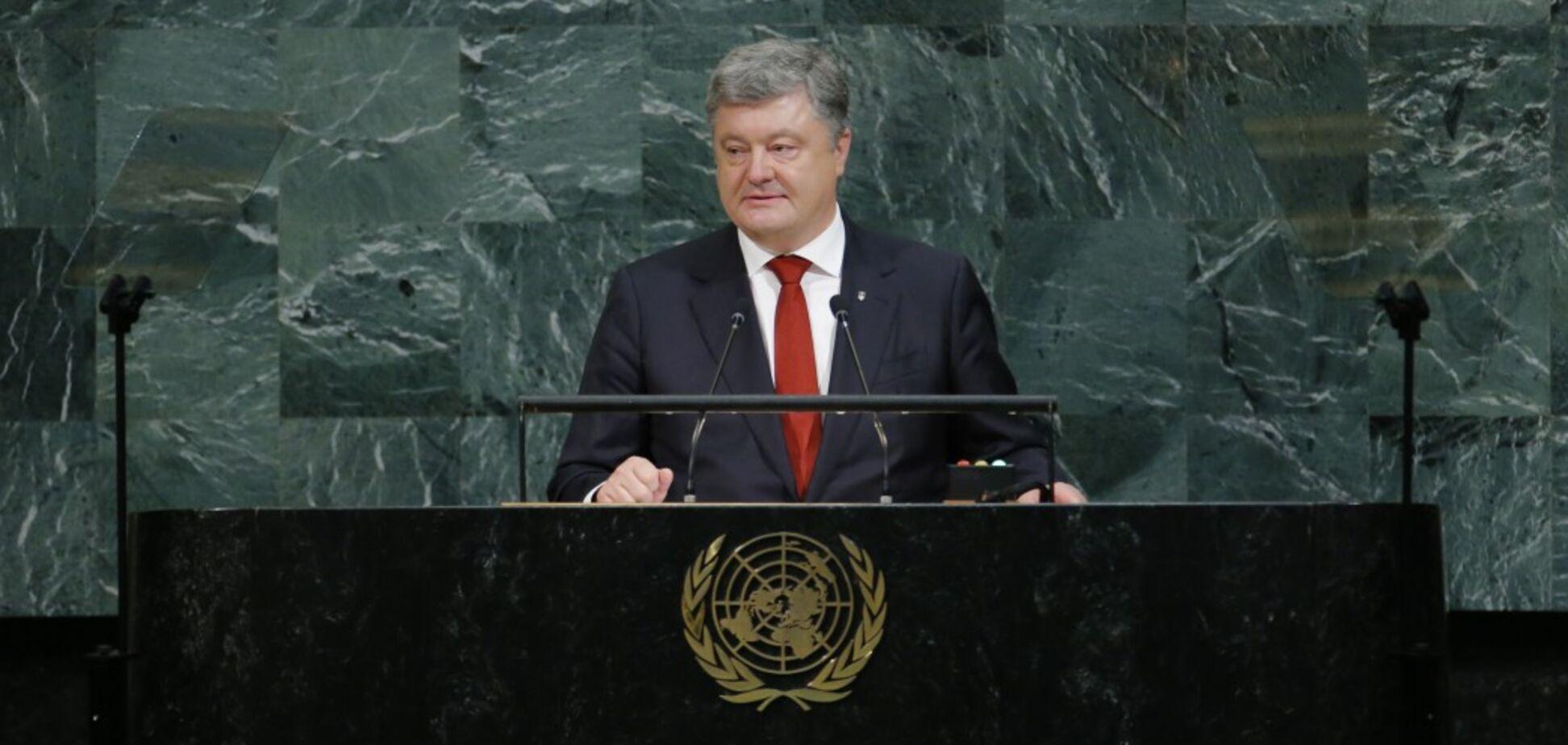 'Украина хочет мира': все подробности выступлений Порошенко в ООН