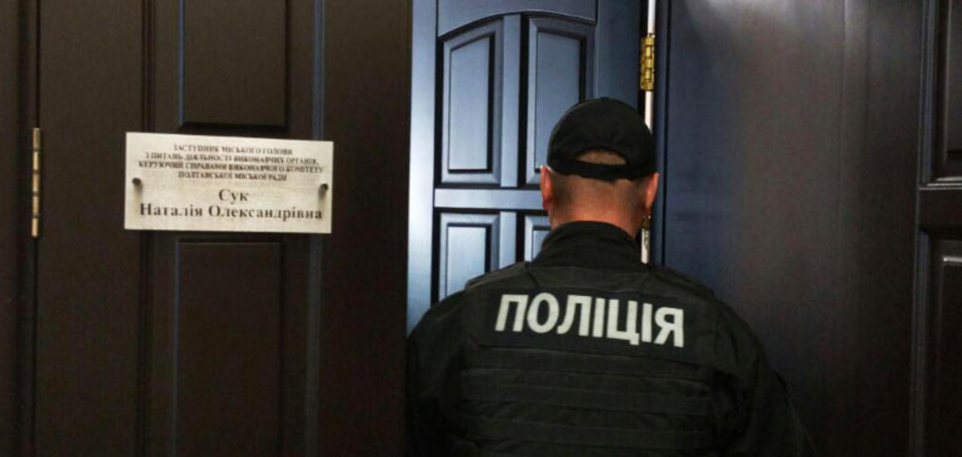В Полтаве полиция пришла с обыском к мэру и его заместителям