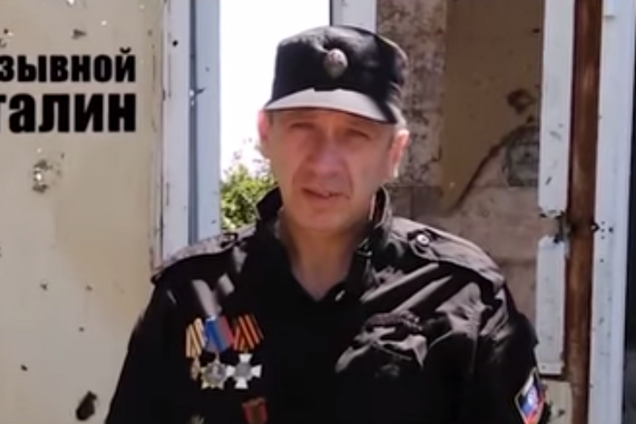 """""""Это трэш"""": рок-группа посвятила """"хит"""" подвигам террориста """"Сталина"""" на Донбассе"""