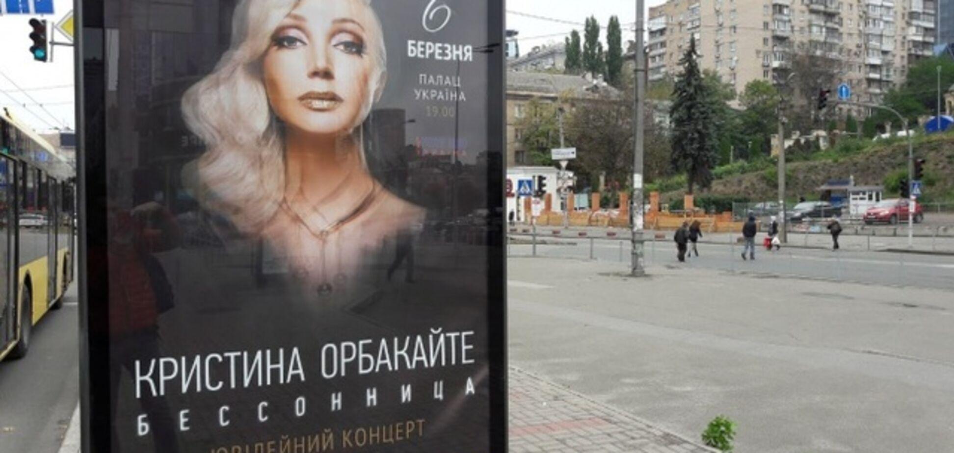 Гастроли российских звезд в Украине: Рада готовит особый закон