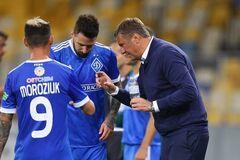 УЕФА вынес жесткое решение перед матчем 'Динамо' во втором туре Лиги Европы