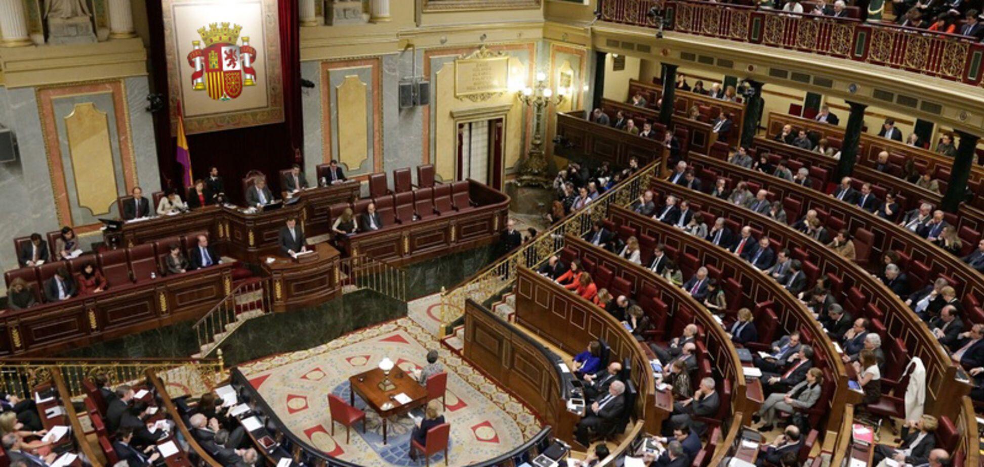 Конгресс депутатов Испании