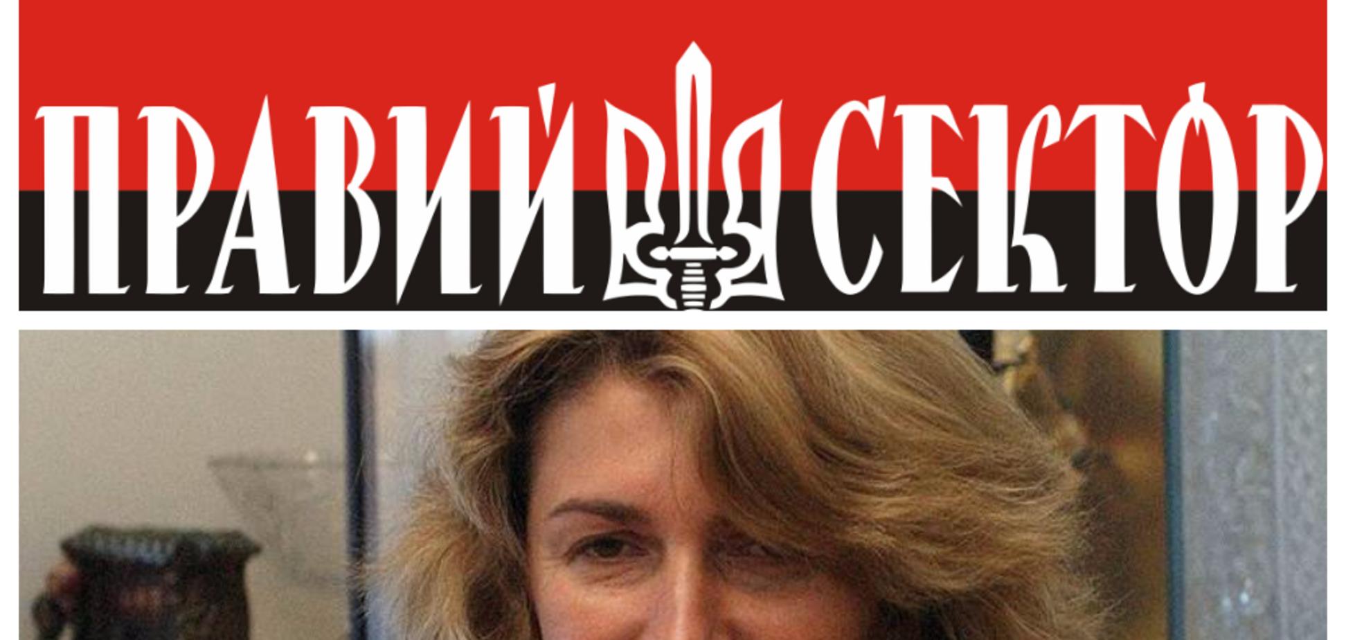 'Правому сектору' помогает богачка из РФ: подробности скандала