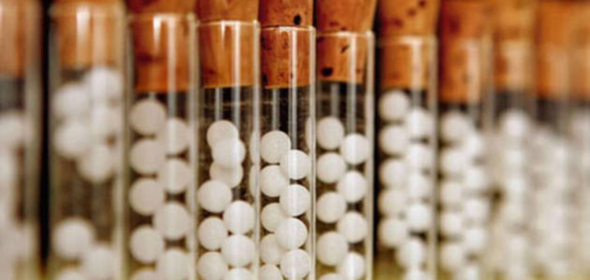 Офіційно: в Європі виключили гомеопатію з медицини
