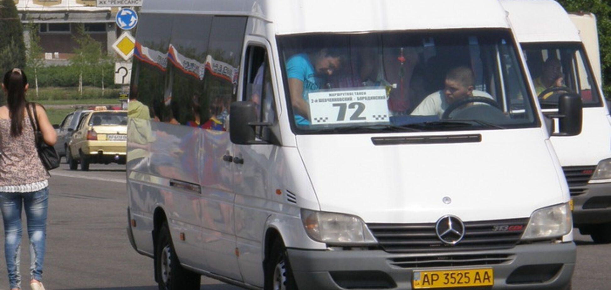 В Запорожье  маршрут №72 прекратит своё существование