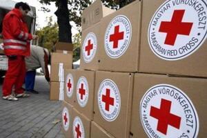 Как в 'ЛНР' разворовывают гуманитарку 'Красного креста'