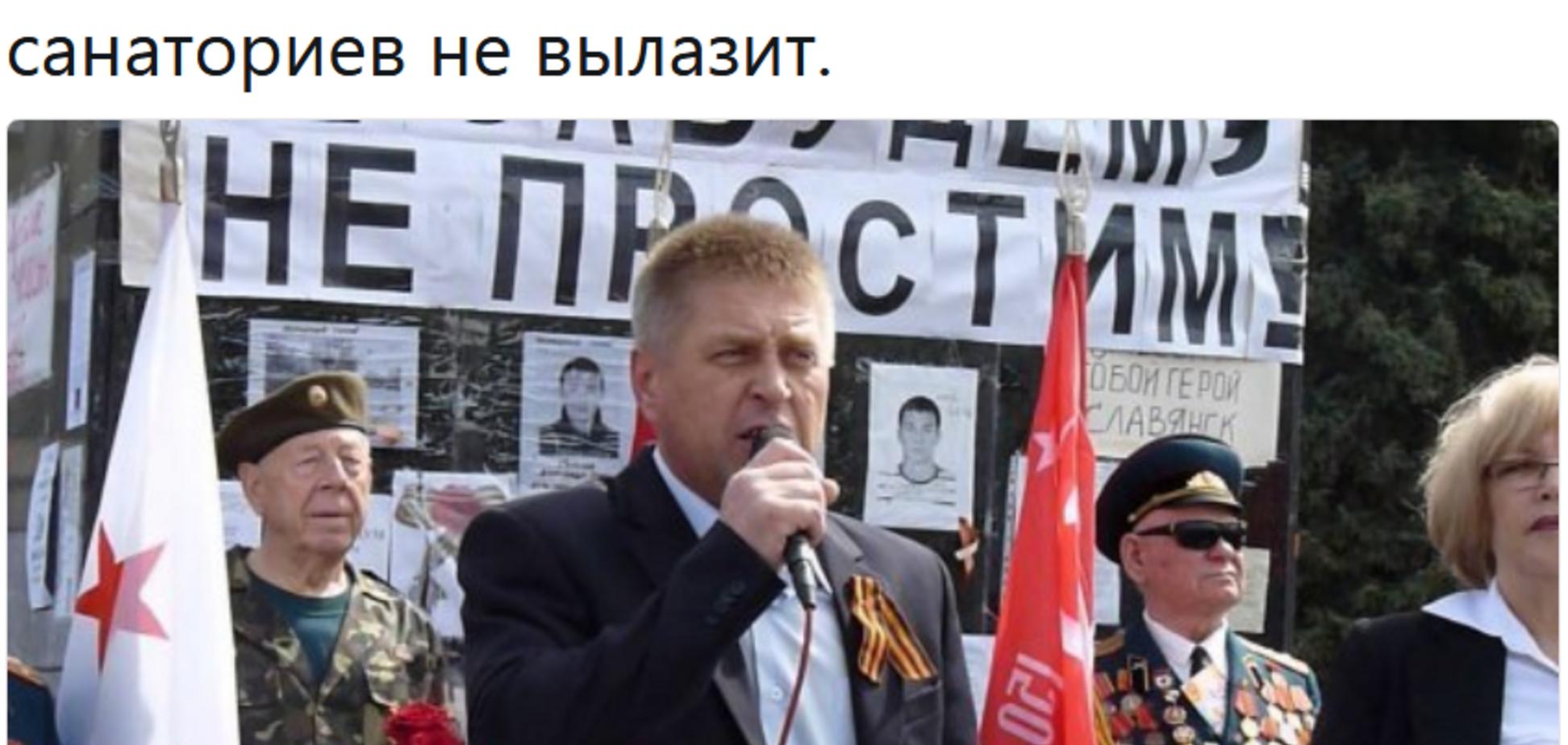 'Фантастические твари': в сети ополчились на ветерана, поддержавшего 'ДНР'