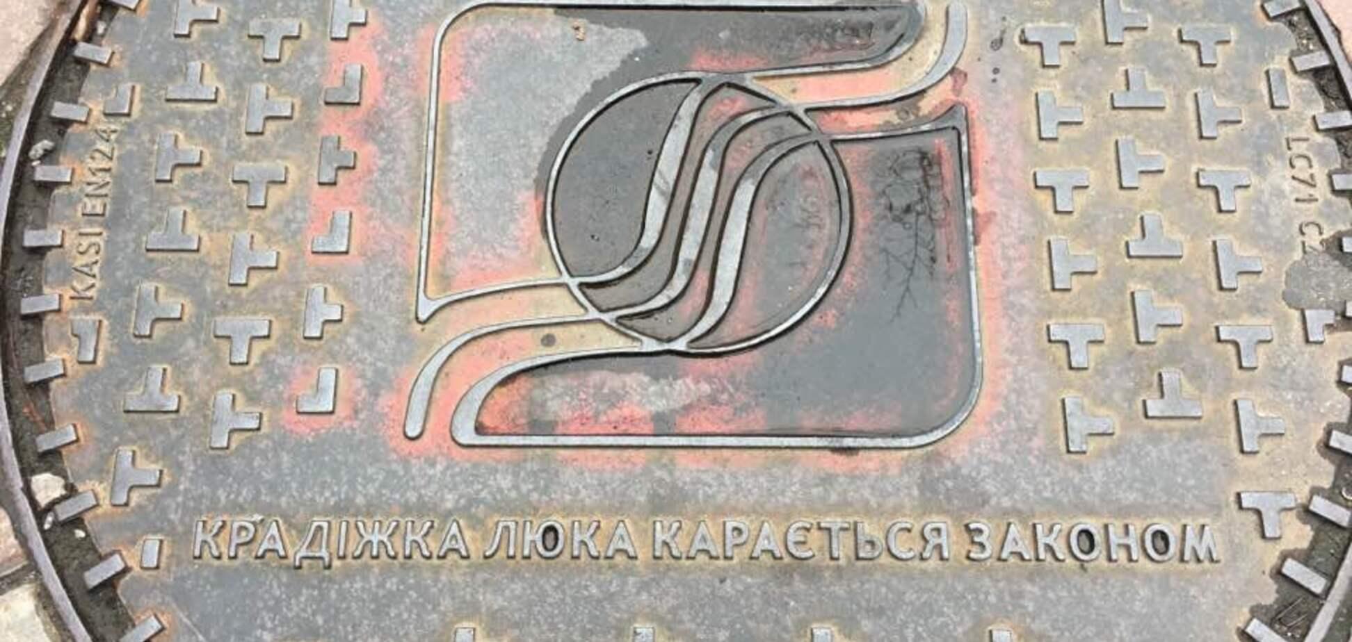 'Ни в одной стране такого нет': сеть позабавил курьез с люком в Киеве