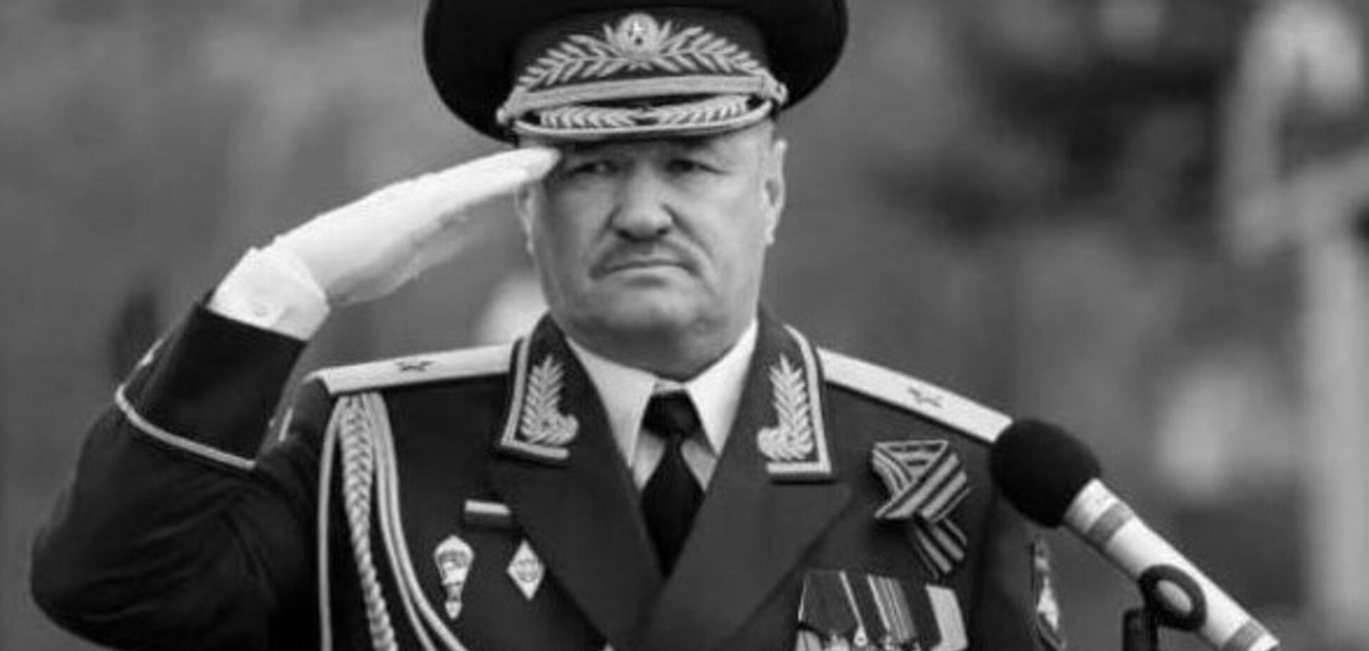 'Донецького' генерала Путіна розстріляли в Сирії: з'явилося підтвердження