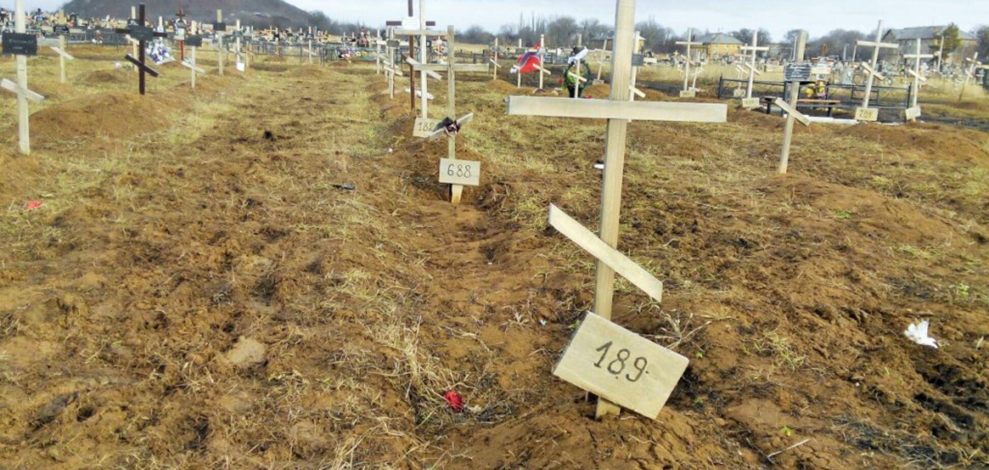 Кладбище ДНР