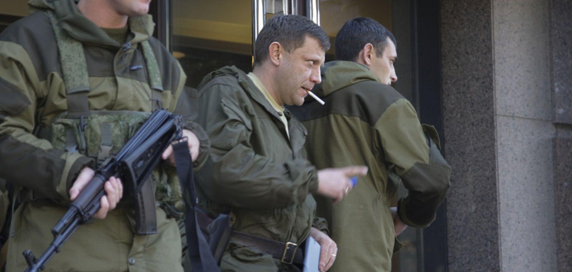 Захарченко и террористы