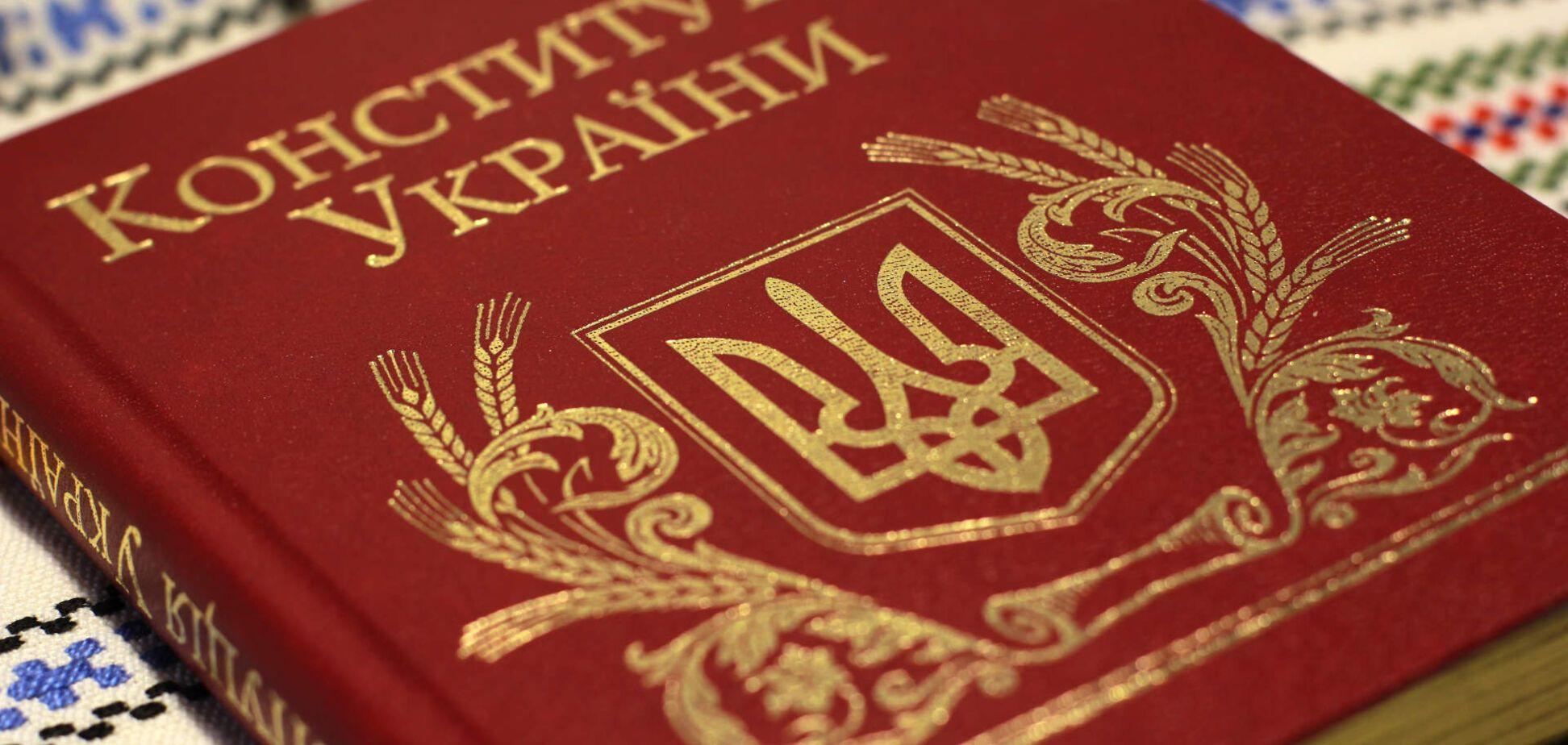 'Конституционный переворот Януковича': в сети показали заключение Венецианской комиссии