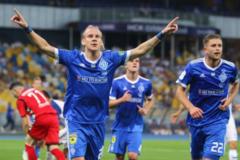 Динамо Лига Европы