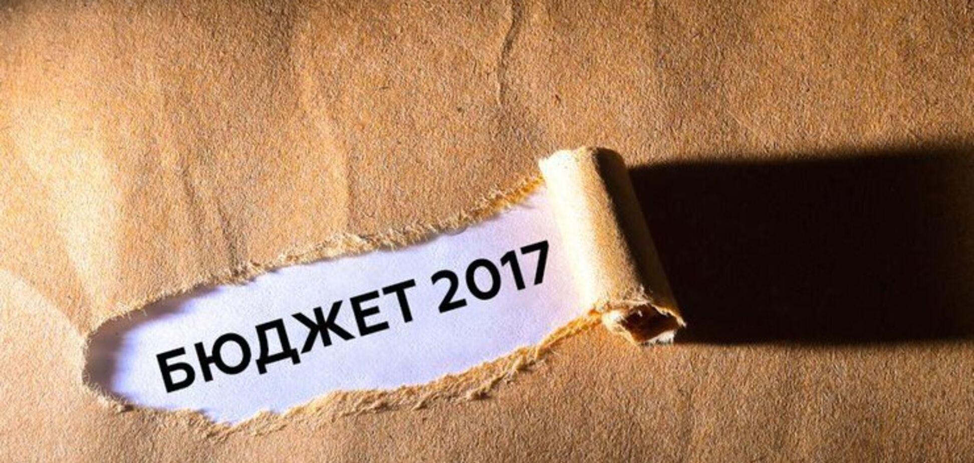 Неждана 'діра': українців позбавляють понад 80 млрд гривень