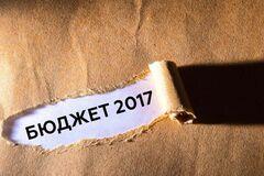 Нежданная 'дыра': украинцев лишают более 80 млрд гривен